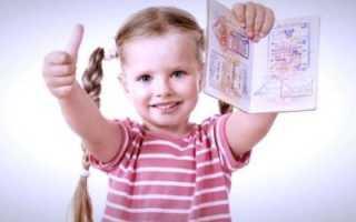 Куда выписать ребенка при продаже квартиры