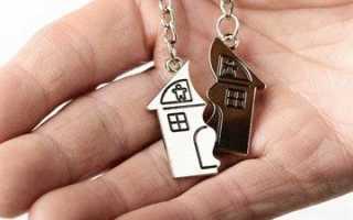 Если квартира куплена в ипотеку до брака