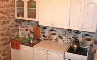 Купить квартиру в ближнем подмосковье вторичное жилье