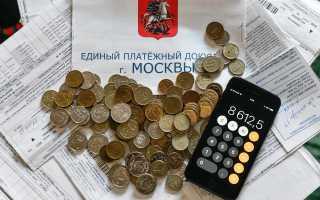 Борьба с должниками за коммунальные услуги