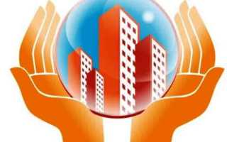 Бесплатная юридическая консультация по квартирным вопросам