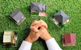 Взять ипотеку на покупку дома