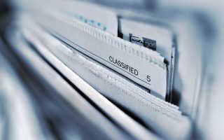 Как по мсфо признают элементы финансовой отчётности