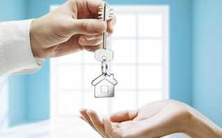 Выписка из квартиры при продаже квартиры собственником