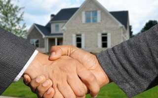 Как проходит продажа квартиры через агентство недвижимости