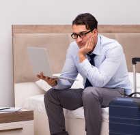 Минфин о страховых взносах при однодневных командировках