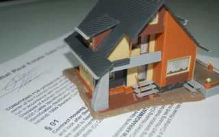 Если подарили квартиру нужно ли платить налог