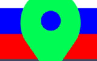 Кадастровый план калужской области