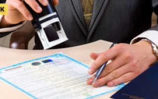 Регистрация ИП в 2021-2022 году инструкция