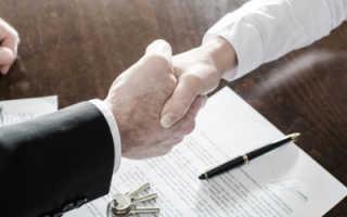 Кто оплачивает нотариуса при покупке квартиры