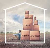 Как купить квартиру без риска
