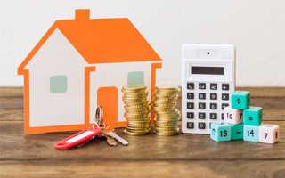 Как купить квартиру если маленькая зарплата