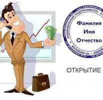 Организационноправовые формы предпринимательской деятельности