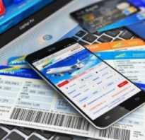 Как сделать возврат авиабилета купленного через интернет