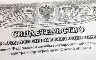 Государственная регистрация залога недвижимого имущества