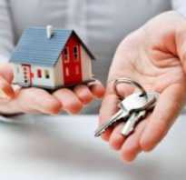 Договор дарения квартиры в браке