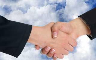 Договор купли продажи квартиры между близкими родственниками