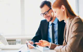 Залог или задаток при покупке квартиры разница