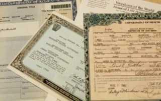 Где получить документы о собственности на квартиру