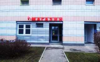 Аренда помещения под продуктовый магазин в москве