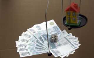 Долг по квартплате при покупке квартиры