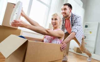 Действия при покупке квартиры