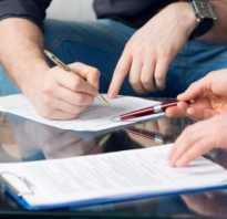 Акт передачи квартиры при продаже