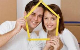 Имущественный налоговый вычет при покупке квартиры супругами
