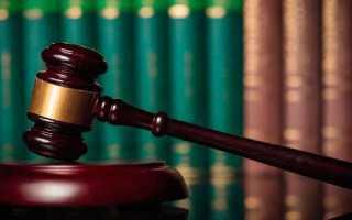 Заявление в суд об истребовании доказательств