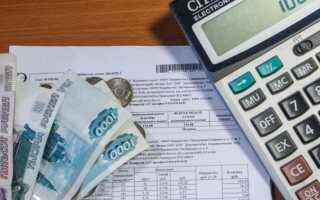 Госуслуги субсидия на оплату жкх