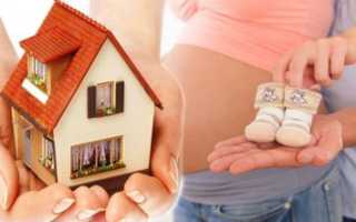 Купить квартиру за материнский капитал у родственников