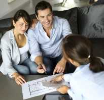 Договор купли продажи недвижимости между родственниками
