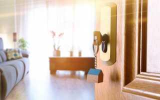 Купить квартиру в германии в ипотеку