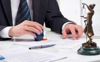 Документы для регистрации купли продажи земельного участка