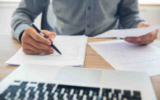 Внесение изменений в единый государственный реестр недвижимости
