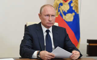Указ Путина о единовременной выплате
