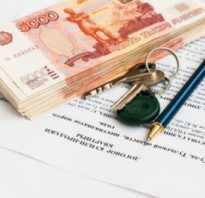 Как правильно передать деньги при покупке квартиры