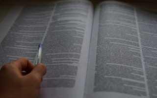 Договор задатка при покупке дома образец
