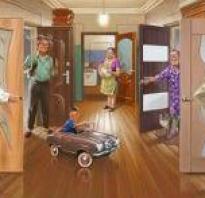 Документы для приватизации комнаты в коммунальной квартире