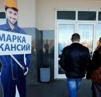 Размер пособия по безработице могут повысить до 8000 рублей
