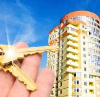 Акт приемки квартиры в новостройке образец