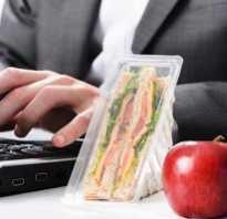 Сколько длится перерыв на обед по тк рф