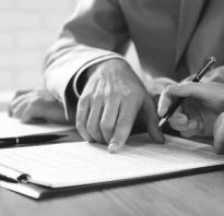 Договор о дарении квартиры