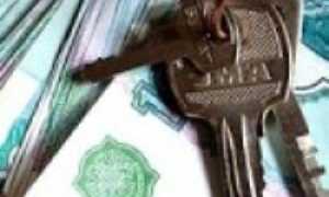 Как правильно оформить залог на покупку дома