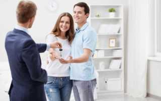 Как оплачиваются услуги риэлтора при покупке квартиры