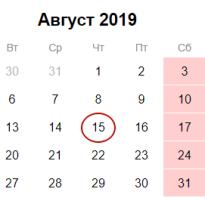 Сзвм за июль 2019 — 2020 года срок сдачи