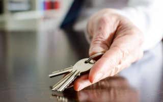 Бланк договора социального найма жилого помещения
