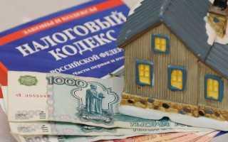 Берут ли налог на недвижимость с пенсионеров