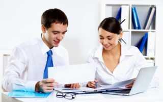 Декларация в налоговую при продаже квартиры