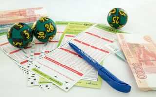 Как платить налог с выигрыша